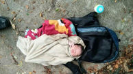 دختر 12 روزه در سطل زباله روستا رها شد + عکس