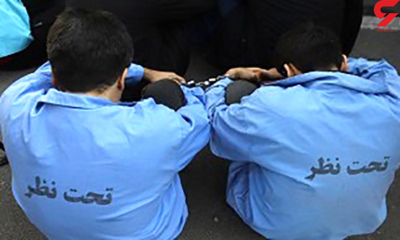 دستگیری 2 کفتار کرونا در هرسین