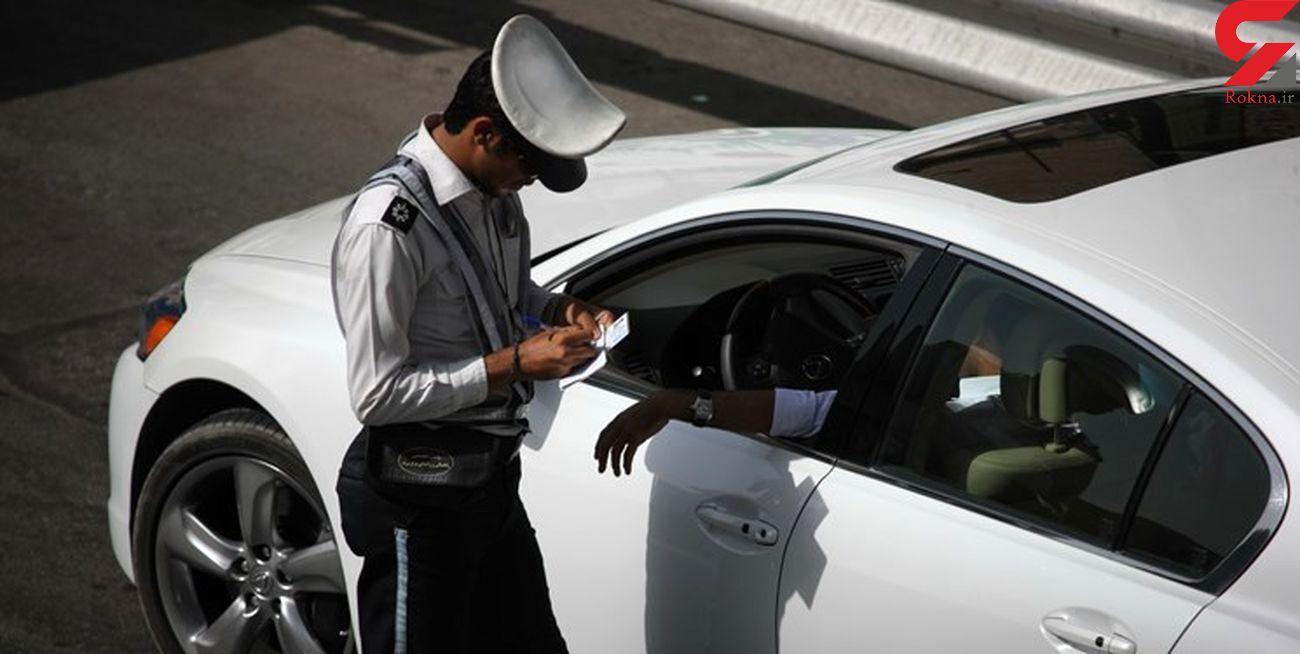 افزایش جرایم رانندگی در سال 1400