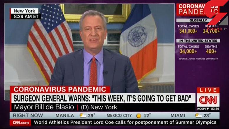 شهردار نیویورک: بحران کرونا وخیمتر خواهد شد