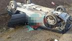 تصادف شدید خودروی فرماندار چالدران در اولین روز کاری اش +عکس
