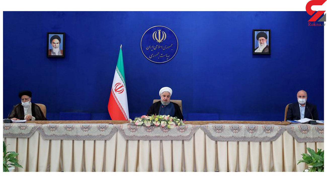 جلسه شورای عالی هماهنگی اقتصادی با حضور رئیس جمهور و رؤسای قوا برگزار شد