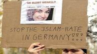 تقدیر از قربانیان مسلمان حملات نژادپرستانه در اروپا