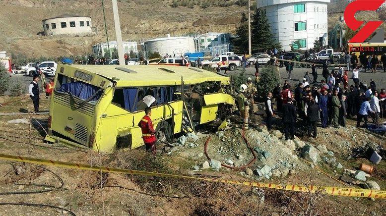 عکس های وحشتناک از واژگونی خونین اتوبوس دانشجویان تهران