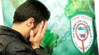 ۱۱ متهم اینترنتی در اردبیل دستگیر شدند