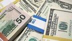 قیمت دلار در بازار متشکل ارزی امروز دوشنبه 26 آبان 99