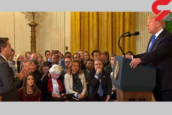 اجازه ورود خبرنگار سیانان به کاخ سفید لغو شد!