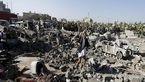 روزنامه لبنانی: جنگ کورکورانه یمن به بنبست رسیده است