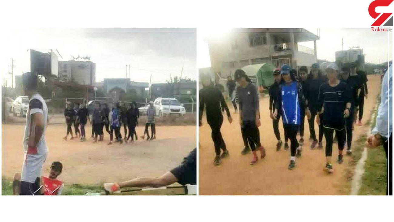جنجال عکس تمرین مختلط زنان و مردان ورزشکار در مشهد