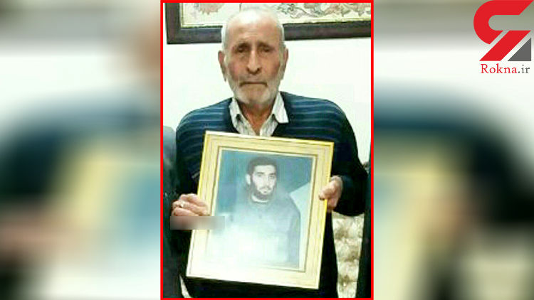 قتل فجیع پدر و مادر شهید عیسی نجفی در بهشهر / شامگاه دیروز رخ داد + عکس