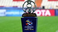 محل برگزاری فینال لیگ قهرمانان آسیا مشخص شد