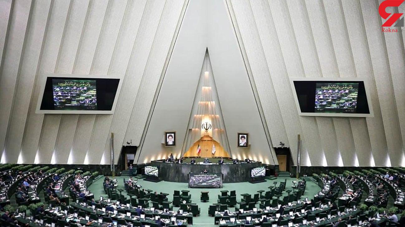 3 وزیر به مجلس احضار شدند