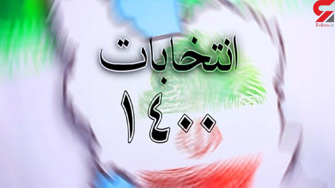 جامعه در انتظار نامزدهای اصلی انتخابات 1400 و برنامه هایشان است