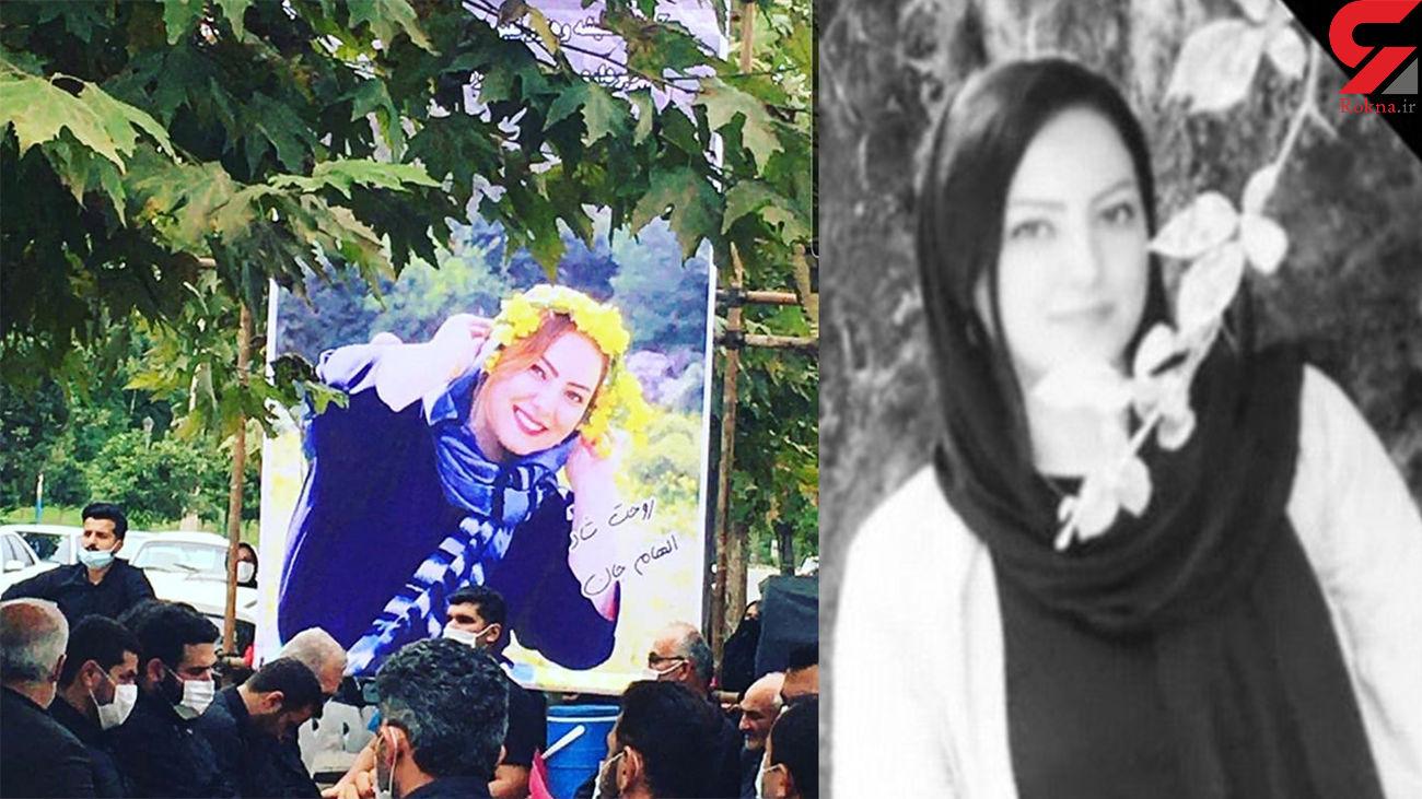 شوهر الهام سرلاتی بازداشت شد / جنازه نوعروس در جاده دوهزار پیدا شد+ فیلم تشییع جنازه و عکس مقتول