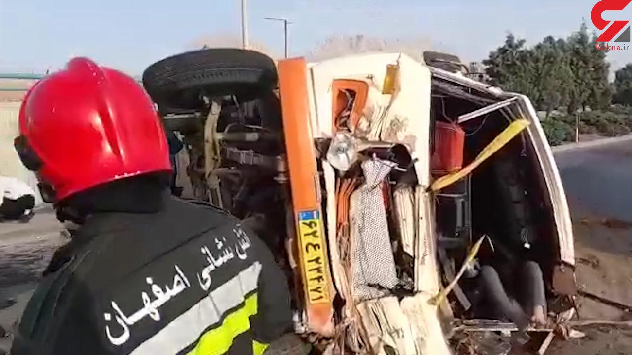 فیلم تکاندهنده از لت و پار شدن 20 نفر در تصادف زنجیره ای اصفهان / صبح امروز رخ داد