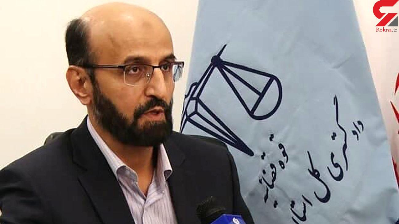 دادستان اصفهان دستور بازداشت عاملان توهین به رئیس جمهور را صادر کرد