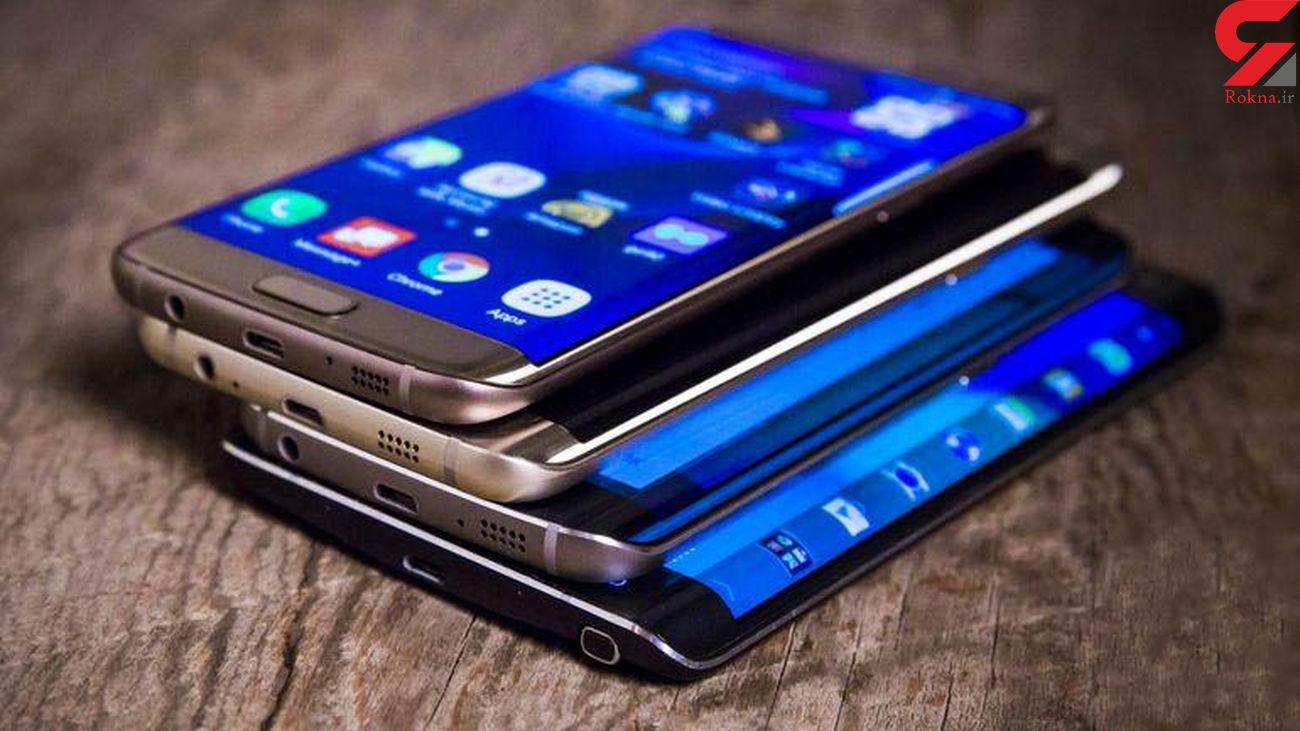 قیمت گوشی موبایل سامسونگ در بازار آخرین روزهای شهریور 99 + جدول