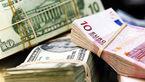 عرضه عمده اسکناس یورو برای تنظیم بازار