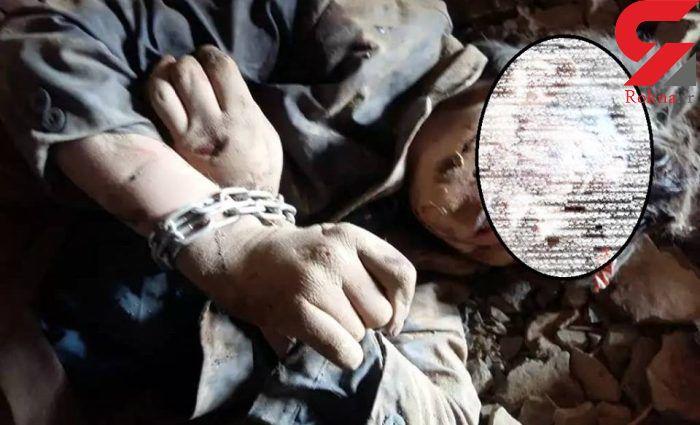 قتل فجیع کودک 12 ساله افغان در روستای فیض آباد + عکس جسد 16+