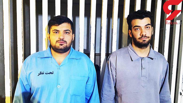 فیلم گفتگو با 2 جوانی که کابوس بچه پولدار ها تهران بودند+ این 2 متهم را بشناسید + عکس