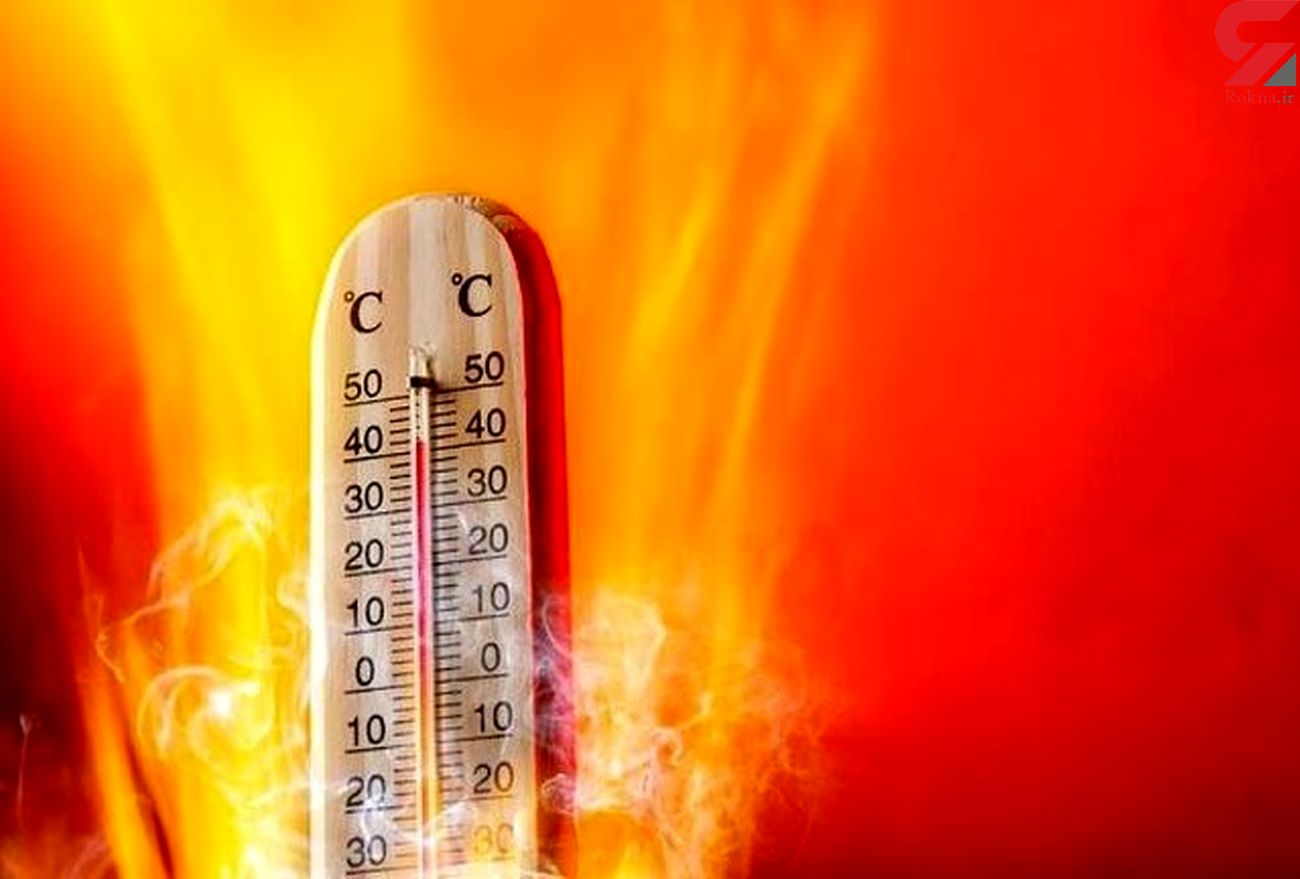 دمای هرمزگان به بالای ۴۰ درجه سانتیگراد می رسد