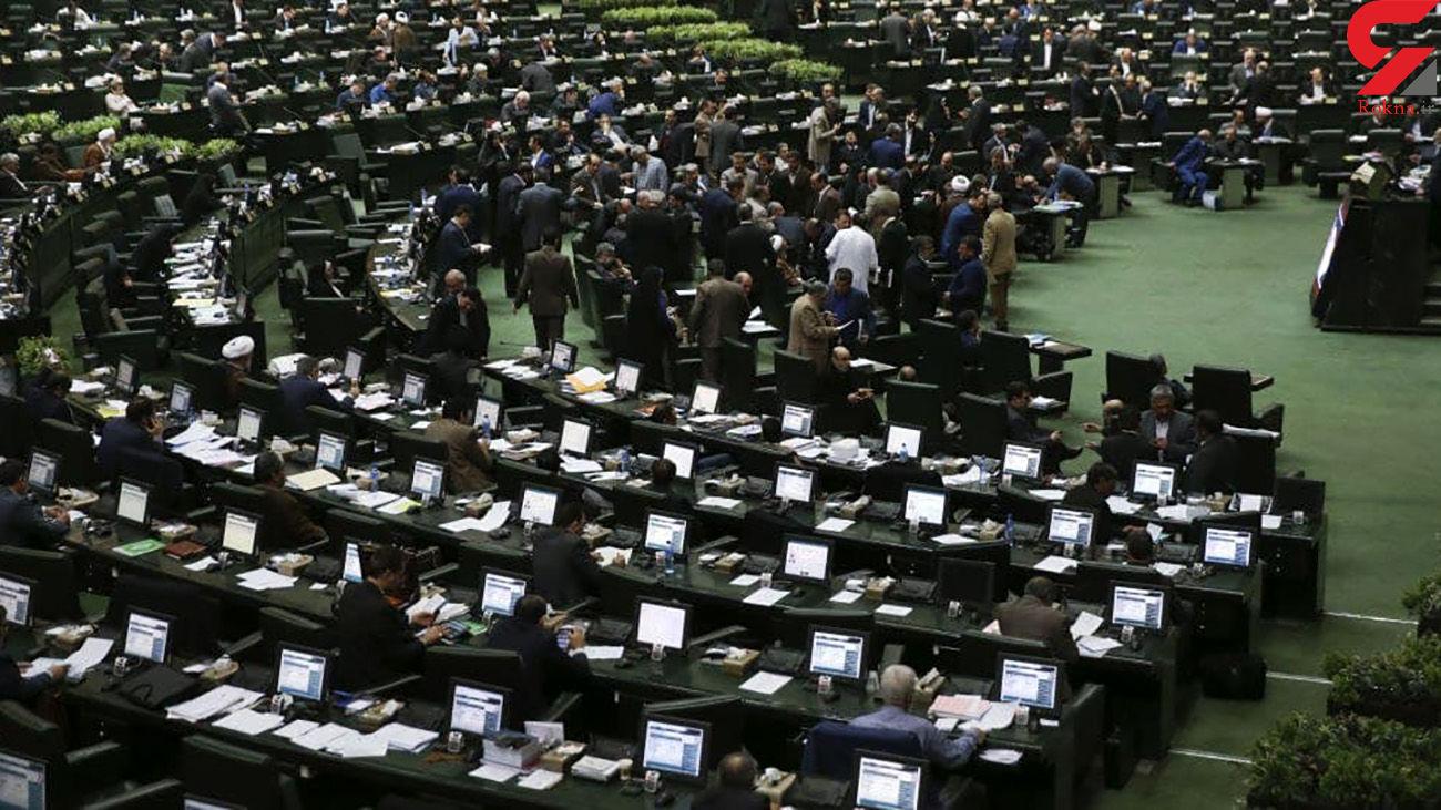 چگونه رویکرد انتقادی مجلس را نسبت به وزرای دولت جویا شویم