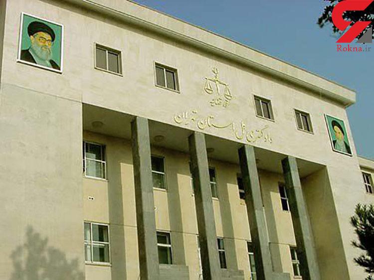 دیدار مردمی مسئولان قضائی دادگستری تهران برگزار شد
