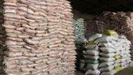 کشف 11 تن برنج قاچاق در شاهین دژ