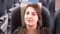 جنجال نامزدی یک زن با هواپیما + عکس