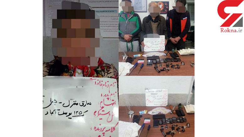 دستگیری زن فراری در خانه 3 مرد در یوسف آباد + عکس