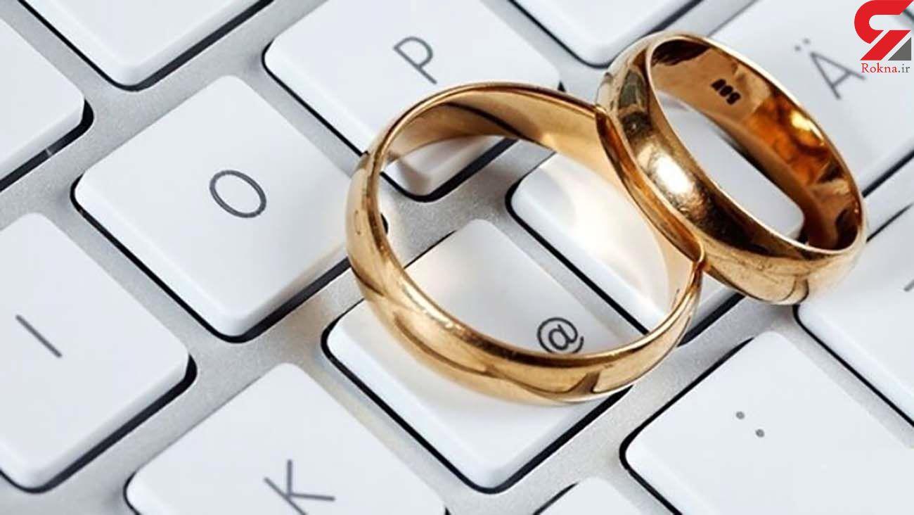 سایتهای همسریابی هیچ کدام مجوز ندارند