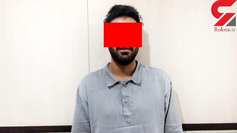 جاعل تازه کار فوری دستگیر شد/ در جنوب تهران صورت گرفت + عکس و فیلم