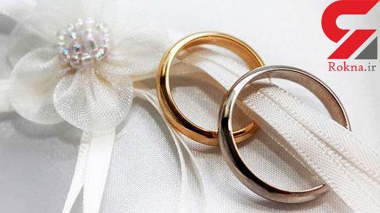 وام ازدواج بدون نوبت برای فرزندان بازنشستگان