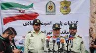 رییس پلیس تهران: از موضع گیری وزارت ورزش و باشگاه ها تشکر می کنم