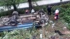 فلیم واژگونی مینی بوس در محور ساری / 14 زن و مرد و کودک زخمی شدند