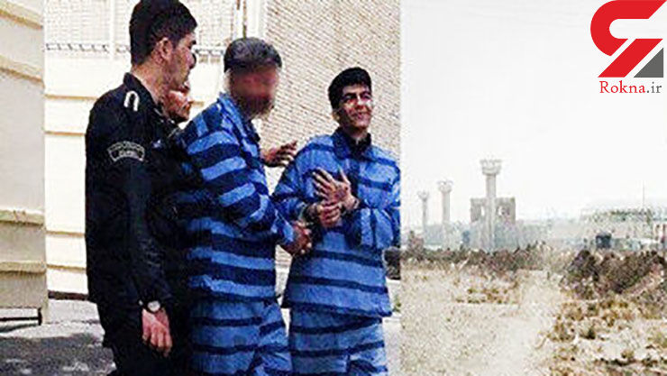 محاکمه قاتلان زندانی سیاسی فشافویه / سلاخی بدون هیچ انگیزه ای+ عکس