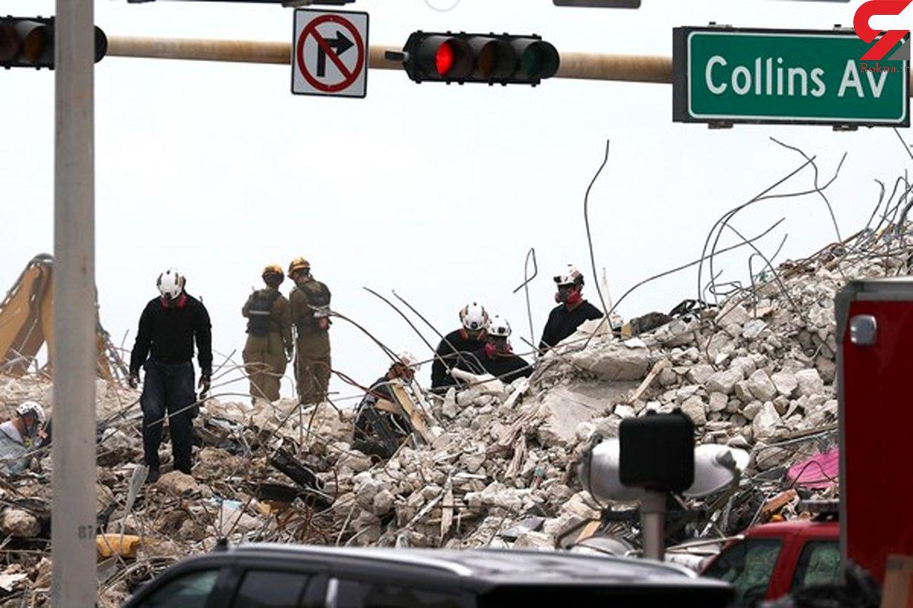 کشف 64 جنازه از میان آوارهای ساختمان / در فلوریدا رخ داد + عکس ها