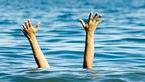 غرق شدن یک جوان در سد خان آباد الیگودرز