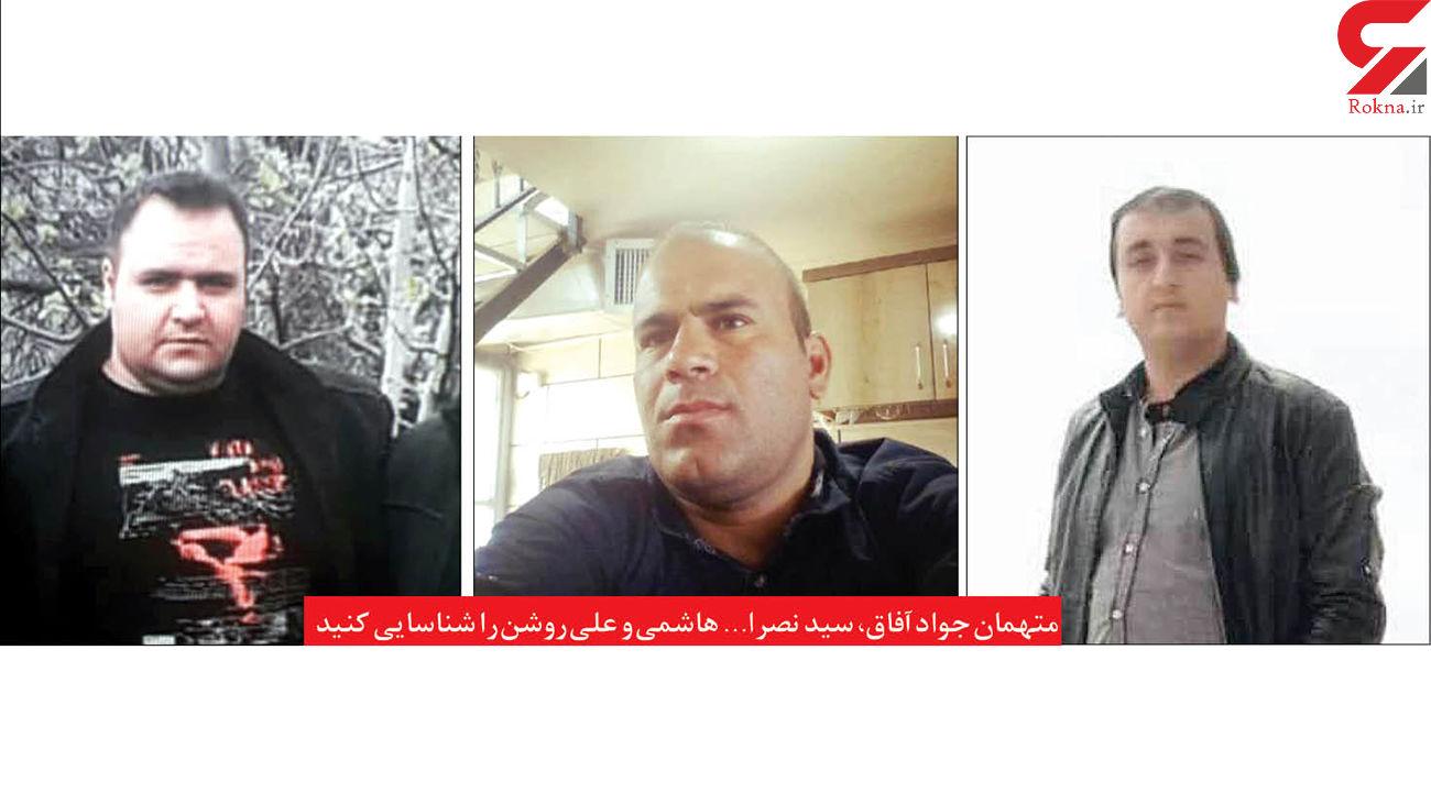 عکس وحشتناک از جنازه جوان مشهدی در قتل  مسلحانه ! / عکس چهره باز 3 قاتل فراری