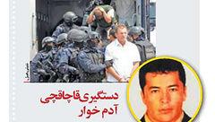 دستگیری یک آدم خوار معروف+ عکس