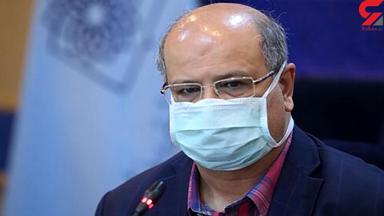 وضعیت نگرانکننده شیوع کرونا در تهران / اخیراً کرونا جوانها را هدف گرفته است !
