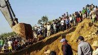 حادثه در معدن سنگ یشم در میانمار