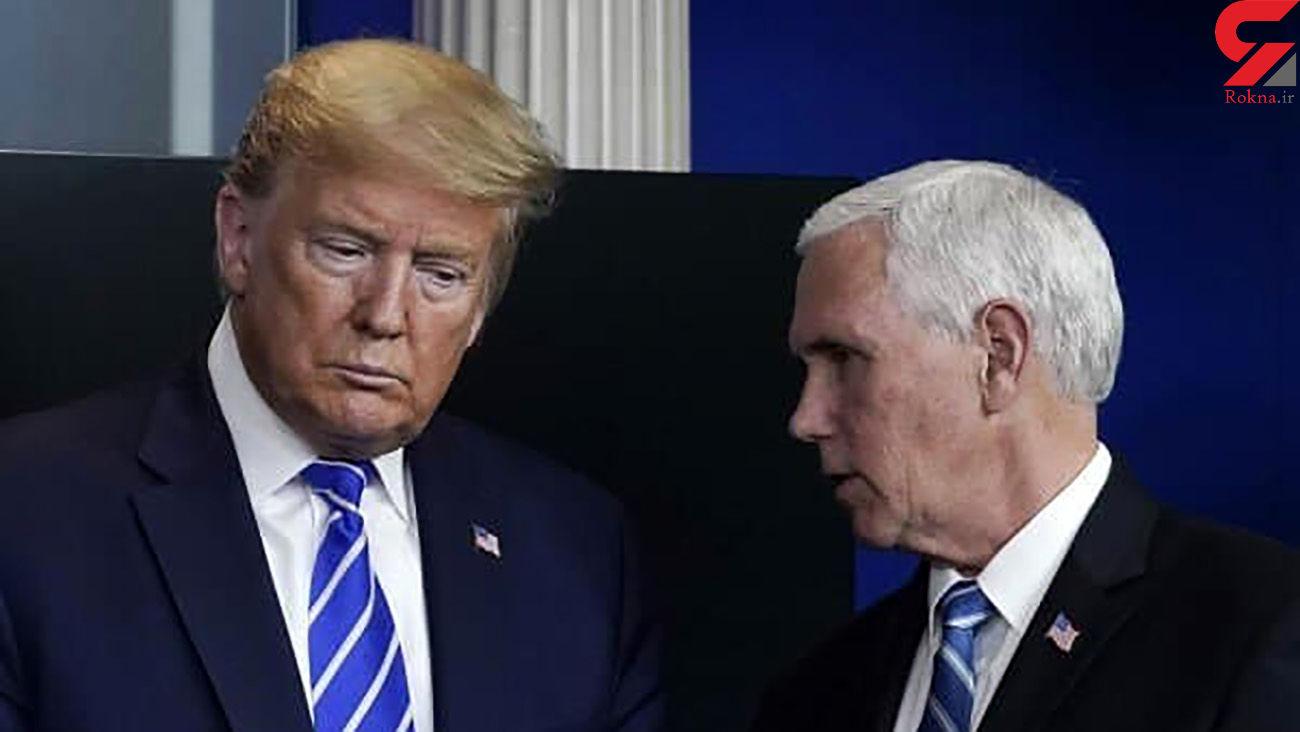 مهلت ۲۴ ساعته دموکرات ها به معاون مایک پنس برای کنار زدن ترامپ