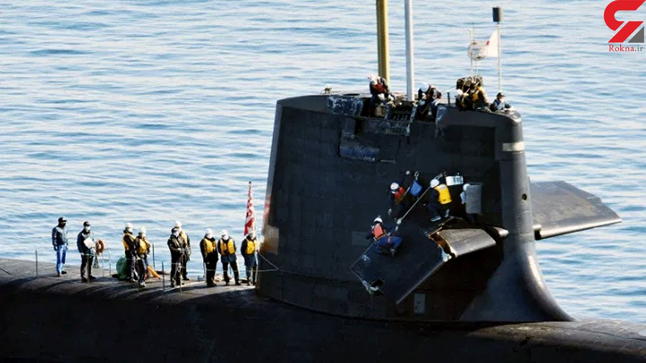 Japanese Soryu submarine collides with a commercial ship