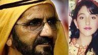 دردناکترین سرنوشت برای  دختر خوش سیمای حاکم دوبی + عکس
