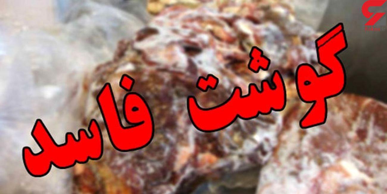 معدوم سازی بیش از ۴۲ تن گوشت غیربهداشتی در بوکان