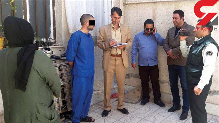 محمد به همسرم نظر داشت ! / بعد از قتل صحنه سازی کردم  + عکس قاتل در محل قتل