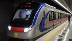 تغییر برنامه حرکت قطارهای خط ۵ مترو در روز جمعه