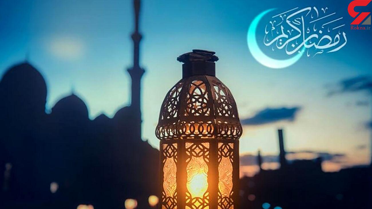4 واریزی دولت به حساب مردم در ماه رمضان!