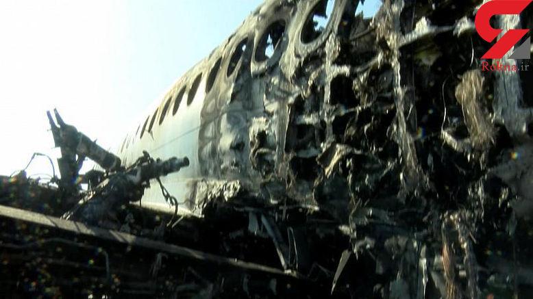 علت سقوط و تلفات بالای هواپیمای روسی مشخص شد / گفتگو با خلبان +عکس و فیلم